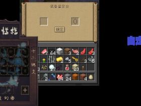 萌芽引擎 GermEngine mod