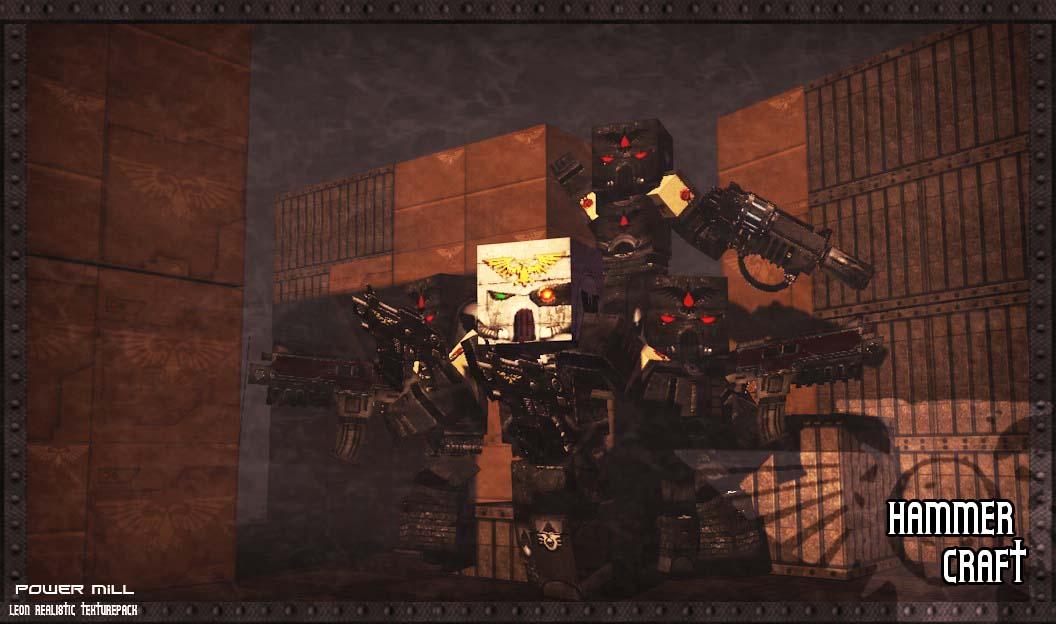 战锤.暗黑革命 非常炫酷的材质包 我的世界材质包下载