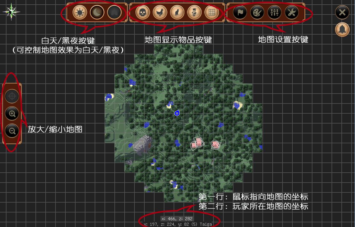 旅行者地图