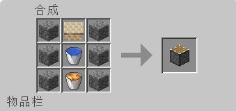 温泉机有什么用?我的世界温泉机合成方法