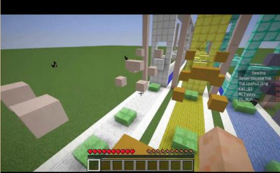 籽岷1.8多人竞速跑酷《黄金钻石铁块》 我的世界地图下载