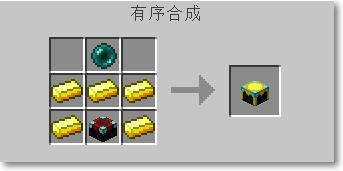 区块载入器 方便玩家的辅助MOD