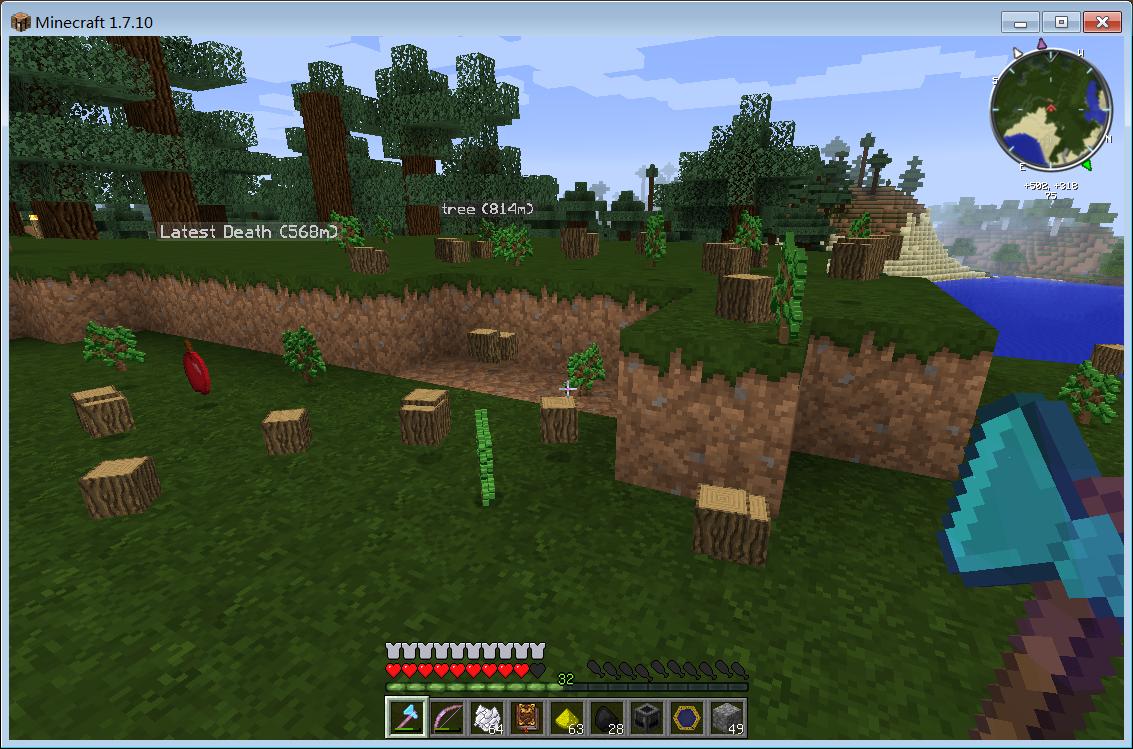 自动种植树苗 林业神器