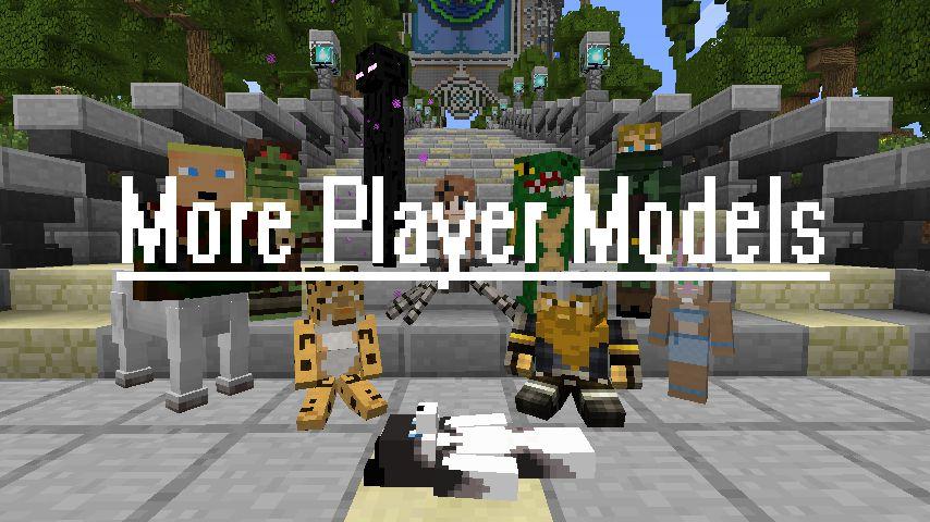 更多玩家模型MOD