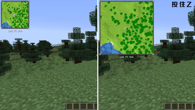 我的世界清新范小地图Mod