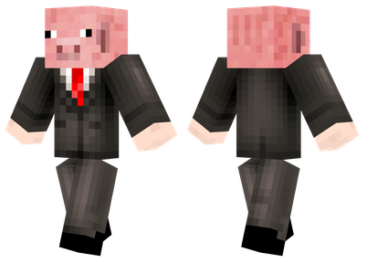 穿着西装的猪