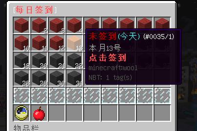 Qiandao——签到插件
