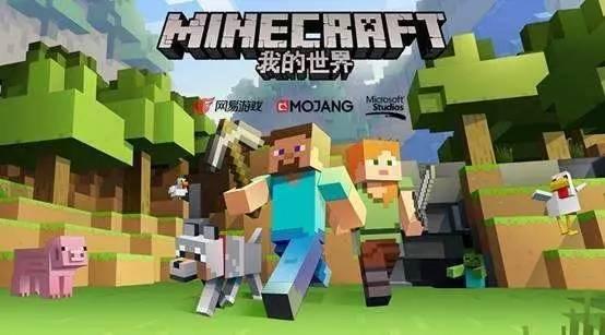 我的世界中国版将在7月上线 同步推出PC和手机端