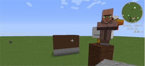 村民巨人雕像 我的世界雕像怎么制作?