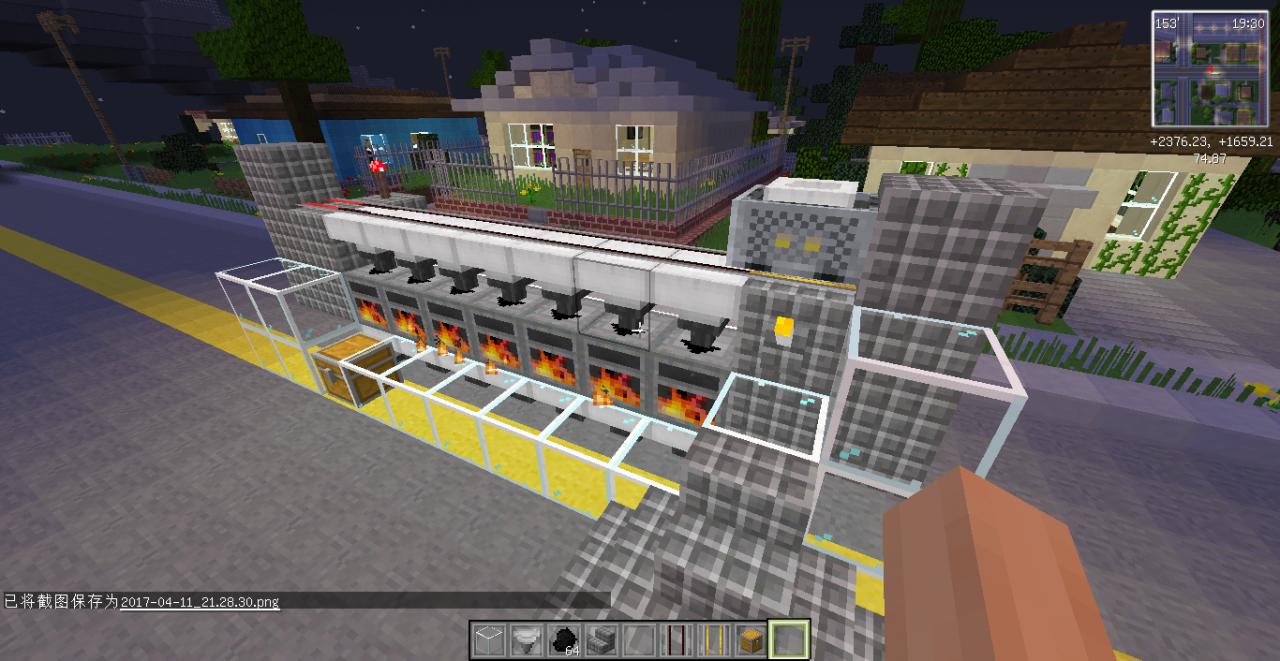 熔炉制作教程 我的世界熔炉怎么制作 一个非常实用的熔炉