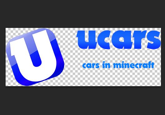 UCars——汽车插件
