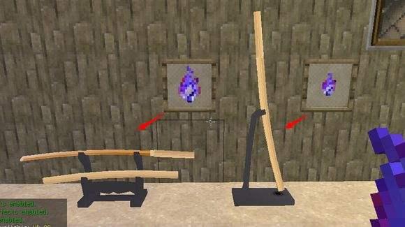 拔刀剑模组教程3:合成刀