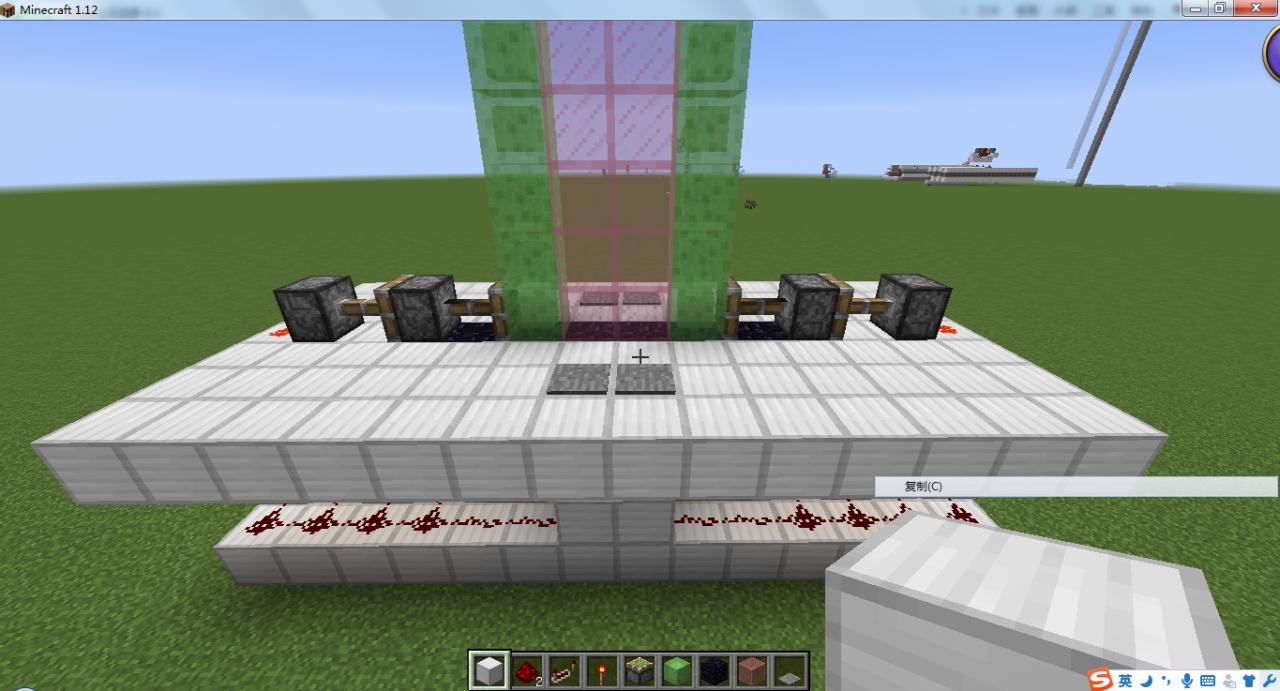 MC我的世界4X5史莱姆方块活塞门制作教程