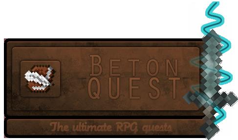 BetonQuest——传奇任务插件