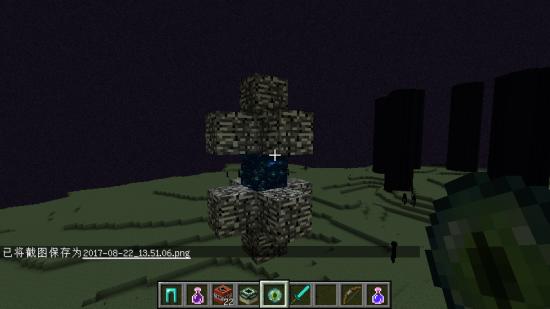 我的世界末影船在哪 我的世界末影城攻略