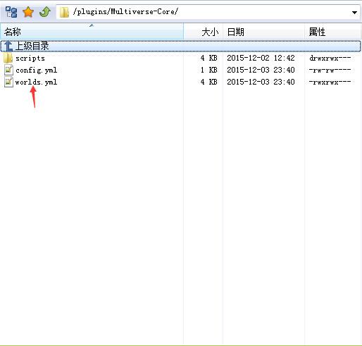 我的世界Multiverse-Core多世界插件汉化世界名教程