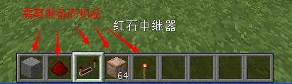 教你用命令方块防止作弊!