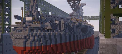 我的世界大神级建筑欣赏 日本炮舰队