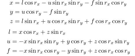 相对坐标和局部坐标的转换