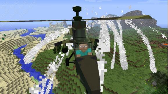 直升机 Helicopter Mod