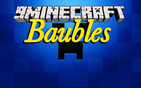 小玩意 Baubles Mod