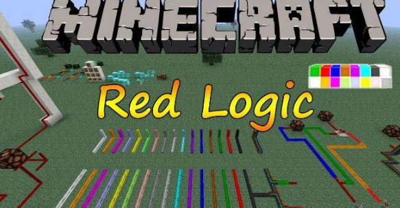 红石逻辑 RedLogic Mod