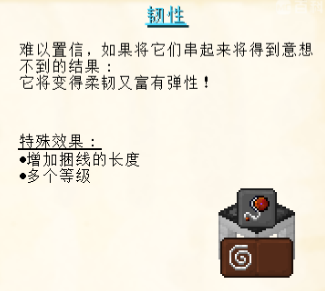 悠悠球 yoyos 教程2