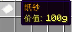 C3${_~5)(R{O0V{_5O}OXGU_副本
