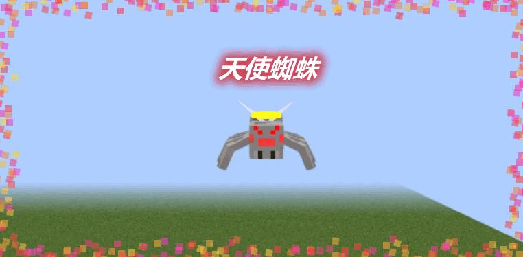 jinhuaguaiwu2