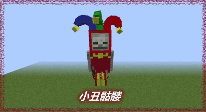jinhuaguaiwu7