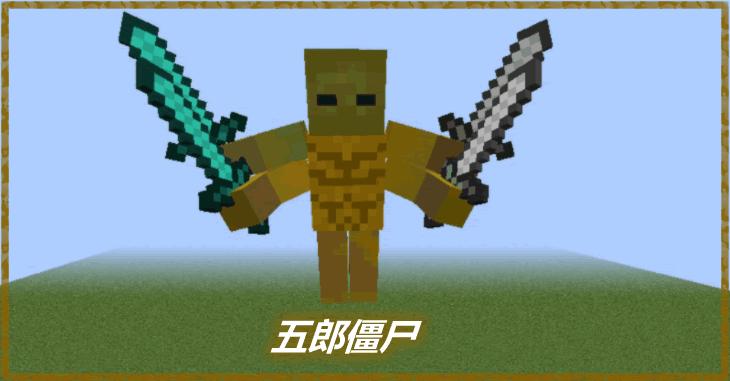 jinhuaguaiwu8