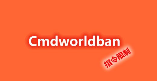 Cmdworldban
