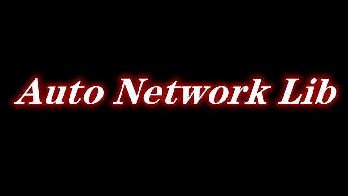 Auto Network Lib 前置 Mod