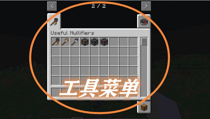 实用销毁器工具菜单