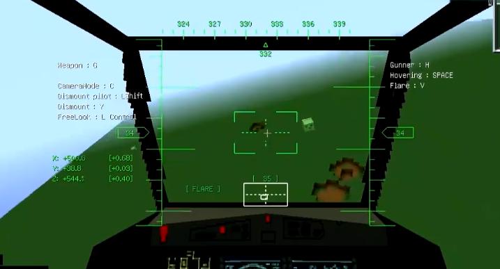 直升机飞行信息系统