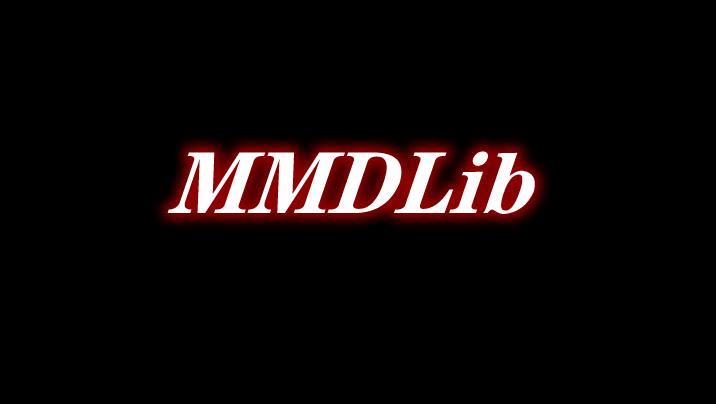 MMDLib 前置 Mod