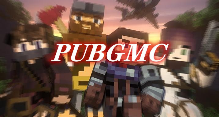 我的世界吃鸡 PUBGMC Mod