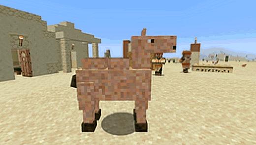 Desert Expansion