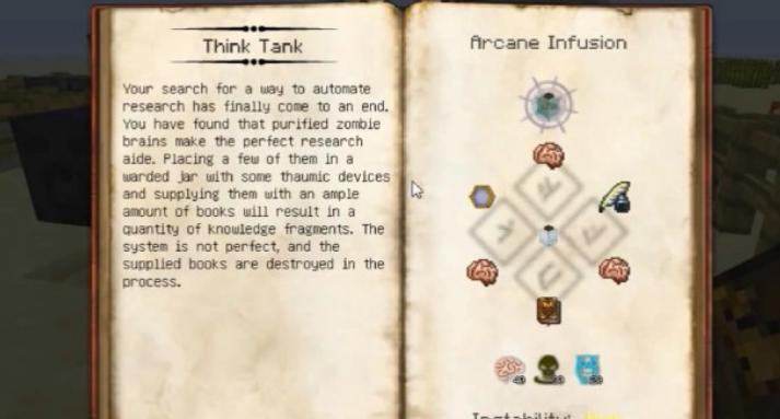 模组中添加的智囊书