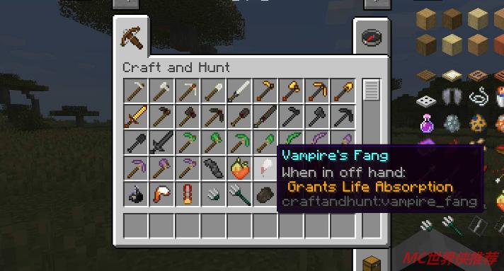 模组中添加了各种狩猎工具